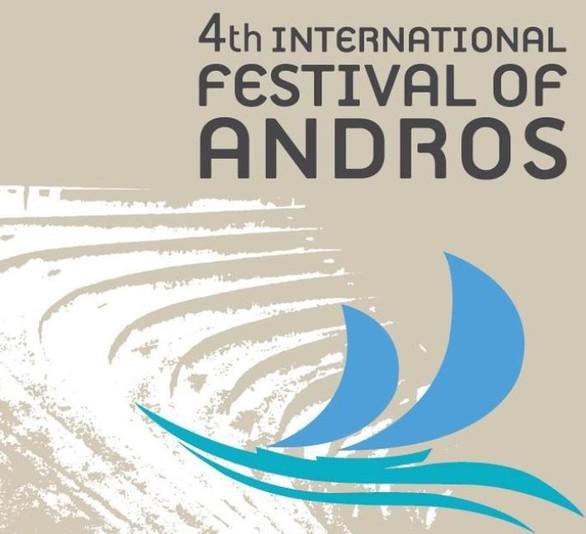 Το Διεθνές Φεστιβάλ Άνδρου επιστρέφει!