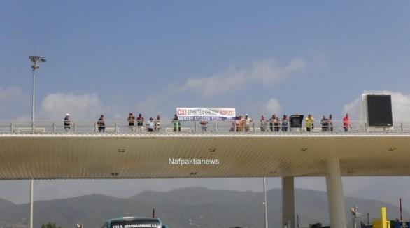 """Κάτοικοι της Ναυπάκτου είπαν """"Όχι στην Γέφυρα που χωρίζει"""" (pics+video)"""