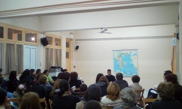 9η Ενότητα Λαογραφίας στο Λύκειο Ελληνίδων Πατρών