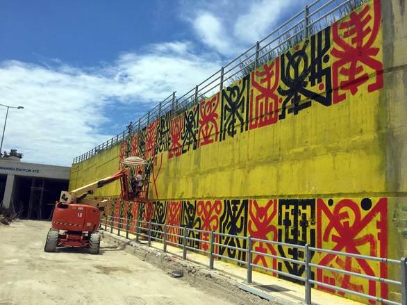 Το 3ο Διεθνές Street Art Festival Patras συνεχίζει να εντυπωσιάζει το κοινό της Πάτρας! (φωτο)