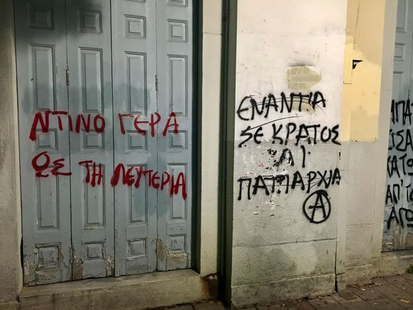 H εικόνα του δημοτικού μεγάρου της Πάτρας δεν κολακεύει την πόλη (pics)