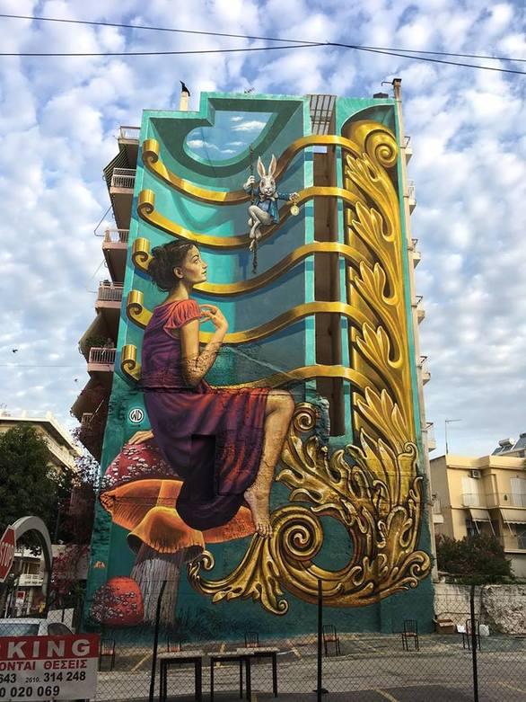 """Ο επίλογος του """"Artwalk 3"""" της Πάτρας γράφτηκε με την αγάπη του κόσμου (pics)"""