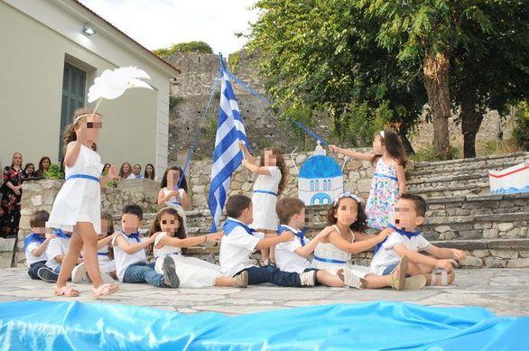 Τα παιδιά του Δημοτικού Βρεφοκομείου Πάτρας αποχαιρέτησαν τη σχολική χρονιά (φωτο)