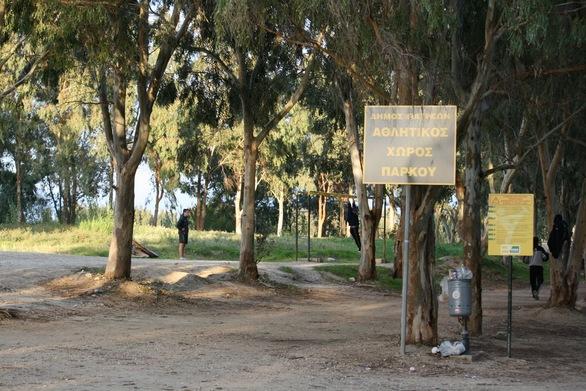 Πάτρα: Το σχέδιο για τη δημιουργία βόρειου παραθαλάσσιου πάρκου στην Αγυιά!