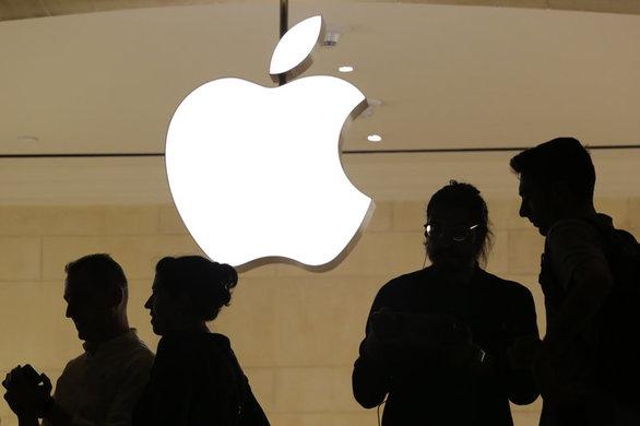 Η Apple είναι η πρώτη εταιρεία με αξία 1 τρισεκατομμύριο δολάρια