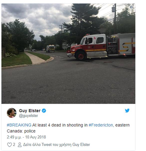Καναδάς: Τουλάχιστον τέσσερις νεκροί από πυροβολισμούς στην πόλη Φρέντρικτον