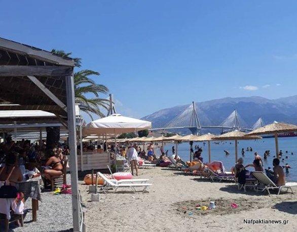 Γέμισε Πατρινούς η παραλία του Αντιρρίου (pics+video)