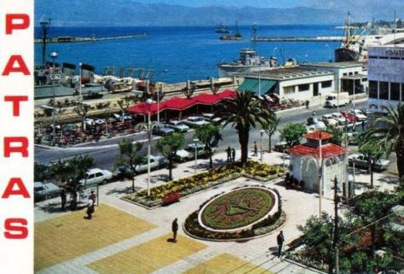1970: Η όμορφη πλατεία Τριών Συμμάχων με το άνθινο ρολόι, το κτήριο του ΟΣΕ και άποψη του λιμανιού σε καρτ ποστάλ της εποχής