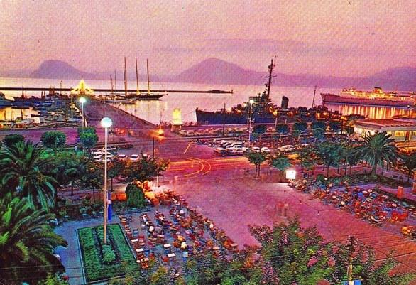 1972 - Φωτοκάρτα με ηλιοβασίλεμα στην πλατεία Τριών Συμμάχων