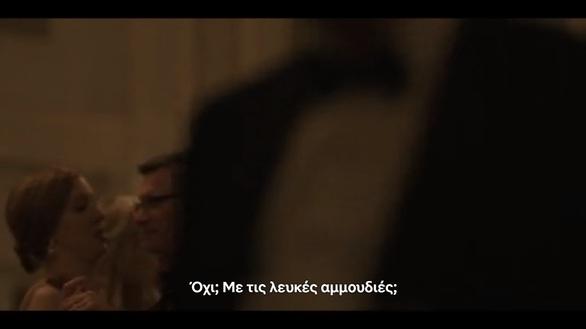 Συζητώντας την Σαντορίνη ξεκίνησε το πρώτο επεισόδιο της δεύτερης σεζόν του Ozark στο Netflix