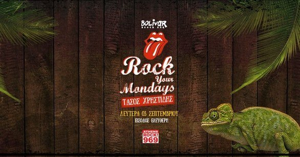 Tasos Christidis - Rock Your Mondays at Bolivar Beach Bar
