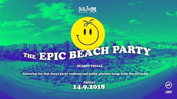 The Epic Beach Party - Season Finale at Bolivar Beach Bar