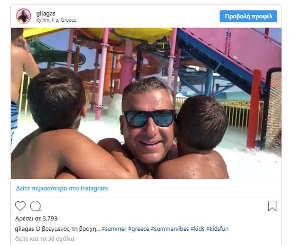 Στην Κυλλήνη ο Γ. Λιάγκας με τους γιους του (pics)