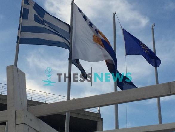Δημαρχείο Θεσσαλονίκης - Αντικατέστησαν τη σημαία της ΕΕ με αυτή της Βεργίνας