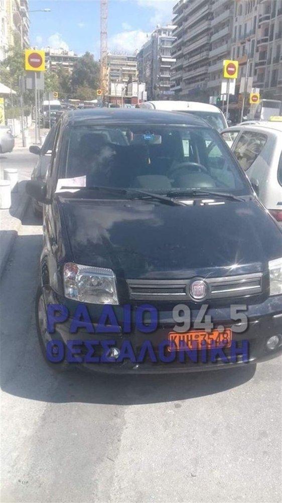 Θεσσαλονίκη: Πήρε κλήση για... παράνομο παρκάρισμα ο Μπουτάρης (φωτο)