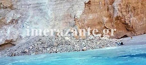 Ζάκυνθος: Αποκολλήθηκε βράχος στο Ναυάγιο - Τέσσερις τραυματίες (pics)