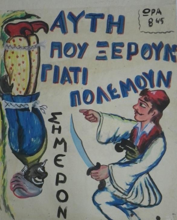 Ακούσατε, ακούσατε… Ο πατρινός Kαραγκιόζης στο Αρχαιολογικό Μουσείο της Πάτρας!
