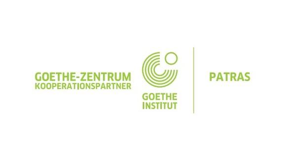 Το Goethe-Zentrum Patras υποδέχεται το φθινόπωρο με μια μοναδική βραδιά!