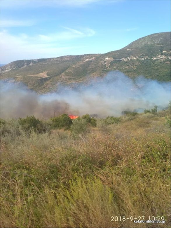 Κεφαλονιά - Εκκενώνεται σχολείο μετά από νέα φωτιά