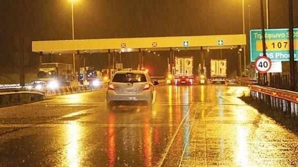 Άνοιξε και το ρεύμα κυκλοφορίας προς Πάτρα στην εθνική Αθηνών - Κορίνθου