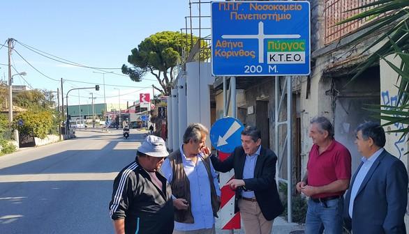 Σε Προάστιο και Καστελόκαμπο βρέθηκε ο Γρηγόρης Αλεξόπουλος και ο Δημήτρης Δριβίλας (φωτο)