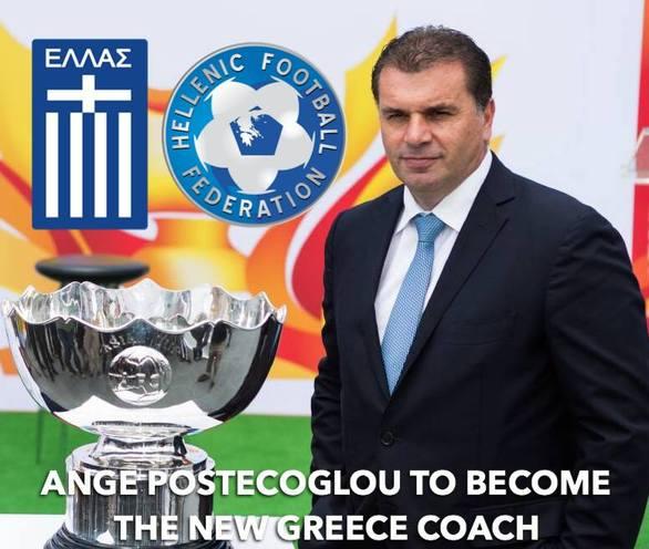 """Ένας """"πρώην"""" της Παναχαϊκής στο τεχνικό τιμόνι της Εθνικής Ελλάδος; (pics)"""