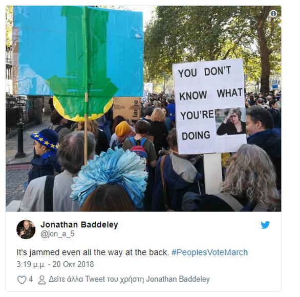 Λονδίνο: Χιλιάδες διαδηλωτές ζητούν νέο δημοψήφισμα για το Brexit (pics)