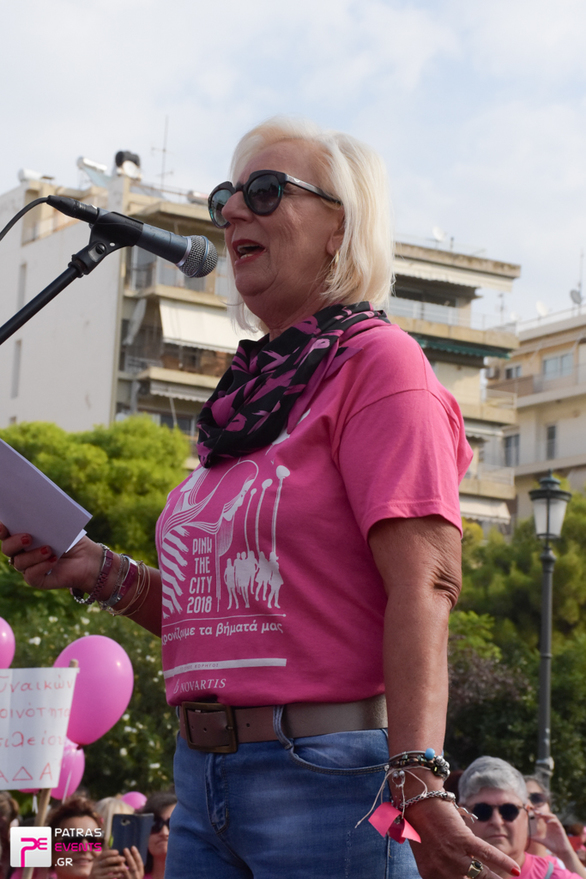 Pink the City 2018 στην Πλατεία Υψηλών Αλωνίων 21-10-18 Part 1/2