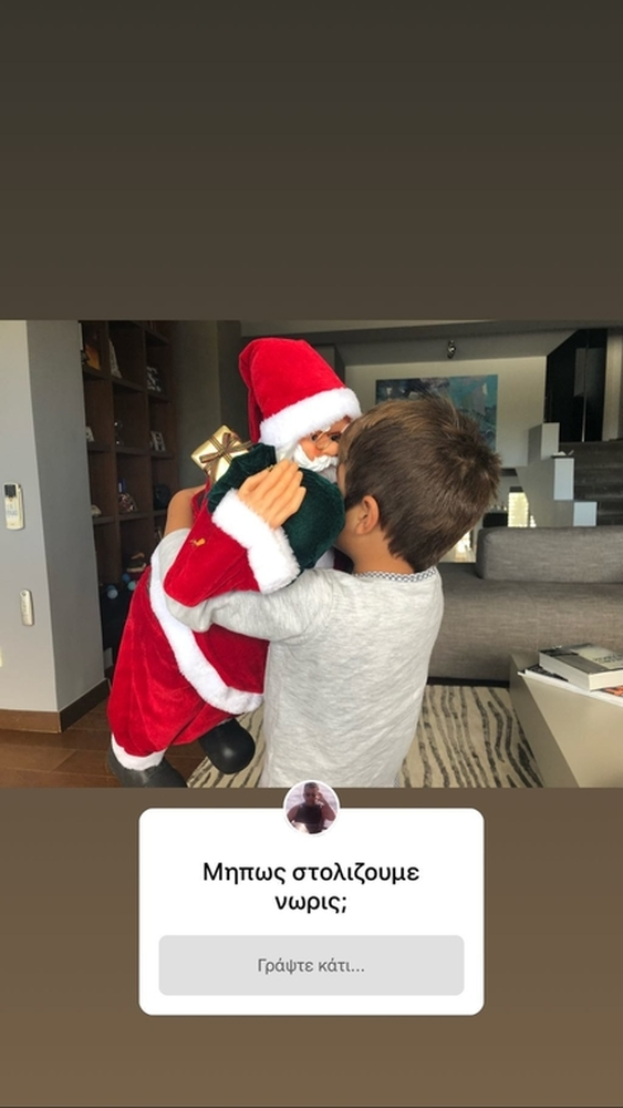 Ο Γιώργος Λιάγκας στόλισε το σπίτι του για τα Χριστούγεννα