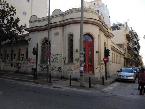 """Πάτρα: Η δημοτική περιουσία και τα κτίρια της στο κέντρο θέλουν ένα γερό """"λίφτινγκ"""""""