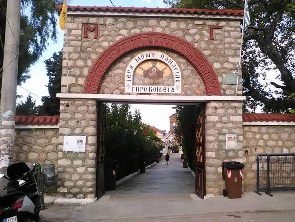 Μονή Γηροκομειού - Το ιστορικό μοναστήρι της Πάτρας που ιδρύθηκε τον 10ο αιώνα μ.Χ.