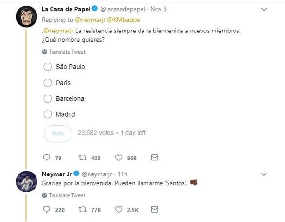 """Πρόταση να εμφανιστεί στη σειρά """"La Casa de Papel"""" δέχθηκε ο Νεϊμάρ!"""