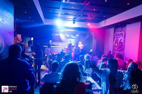 Club 66 - Για ξεσηκωτικές βραδιές (pics)