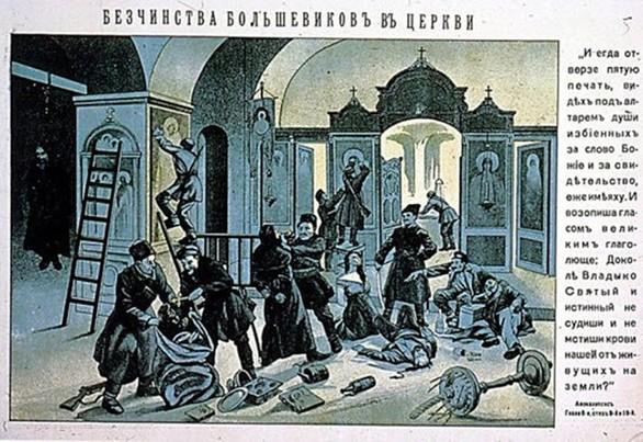 Αχαΐα: Ο Μητροπολίτης Αμβρόσιος καλεί σε ξεσηκωμό τους κληρικούς