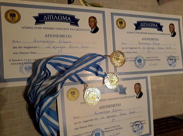 ΣΕΒΑΣ: Aγώνες στη μνήμη των Λουκά Αδαμόπουλου και Σωτήρη Αθανασόπουλου