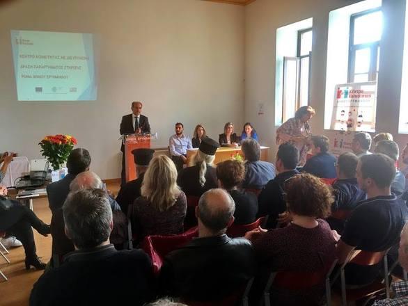 Χαλανδρίτσα: Με επιτυχία τα εγκαίνια του Κέντρου Κοινότητας Ερυμάνθου