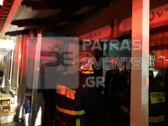 Πάτρα: Φωτιά σε κατάστημα εστίασης, κοντά στην Αγίου Νικολάου (pics)