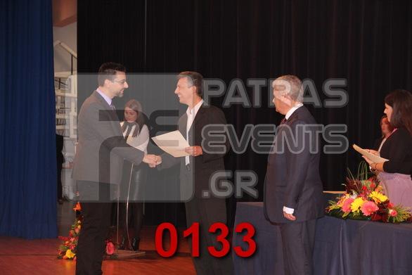 Πληροφορική (Επώνυµο από Α έως Μ) 24-11-18 Part 02/12