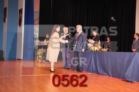 Διαχείριση και Τεχνολογία Ποιότητας 24-11-18 Part 07/16