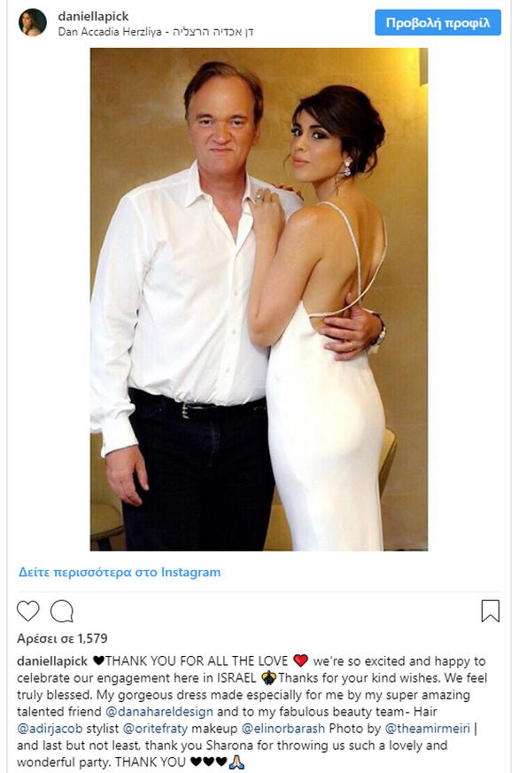 Κουέντιν Ταραντίνο: Παντρεύτηκε ο ορκισμένος εργένης του Χόλιγουντ (pics)
