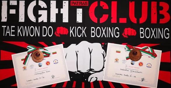 Δύο χάλκινα μετάλλια για το Fight Club Patras στη Βουλγαρία