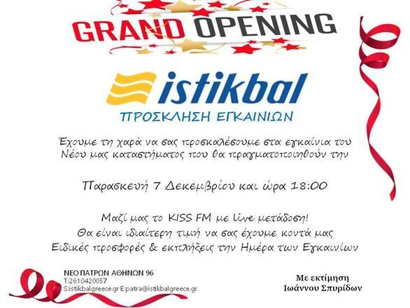 Grand Opening στο Istikbal Πάτρας