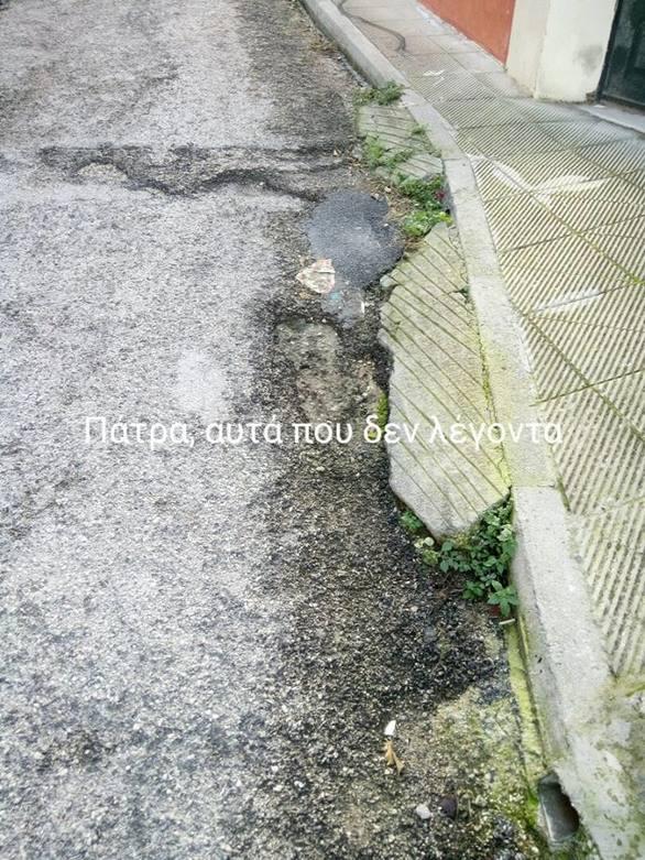 Πάτρα: Ο δρόμος που θυμίζει βομβαρδισμένο τοπίο (pics)