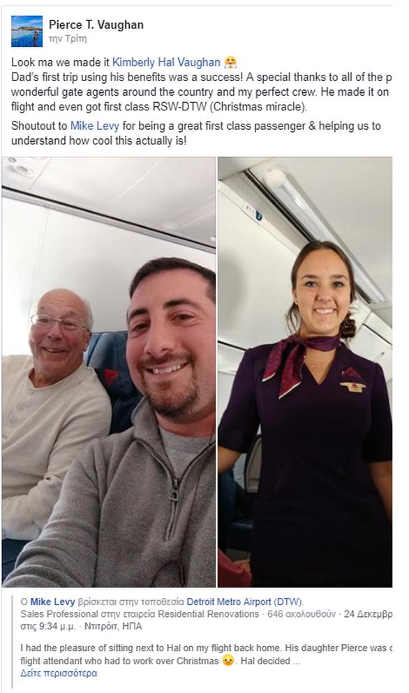 ΗΠΑ: Μπαμπάς έκλεισε εισιτήρια σε έξι πτήσεις για να κάνει Χριστούγεννα με την αεροσυνοδό κόρη του