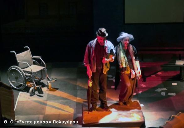 """Πάτρα - Τα 10λεπτα που προκρίθηκαν στον τελικό του Φεστιβάλ Σάτυρας """"Μώμος Πατρεύς"""" (φωτο)"""