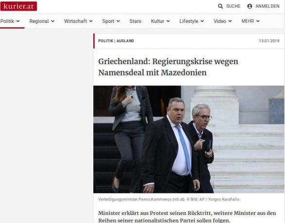 Τα Διεθνή ΜΜΕ για την παραίτηση Καμμένου