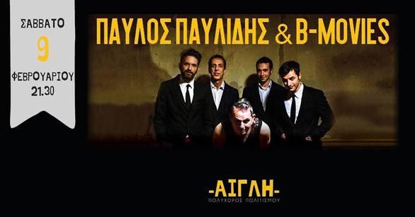 Παύλος Παυλίδης & B-Movies live στην Αίθουσα Αίγλη