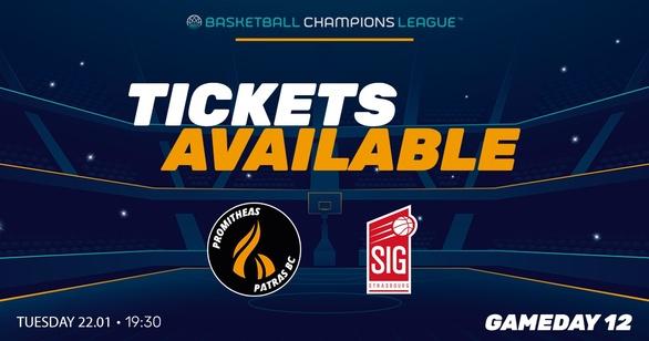 Basketball Champions League - O αγωνιστικός μαραθώνιος του Προμηθέα Πατρών συνεχίζεται