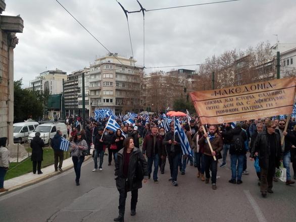 Η Ε.ΡΩ. Πατρών συμμετείχε στο συλλαλητήριο κατά της Συμφωνίας των Πρεσπών (φωτο)
