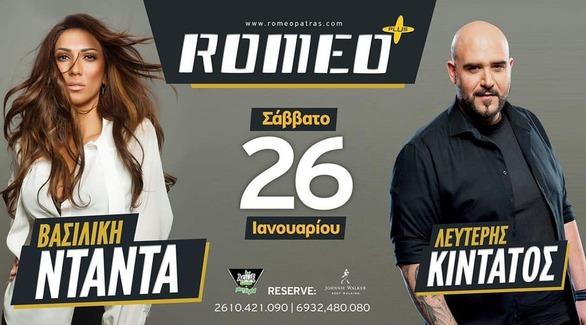 Βασιλική Νταντά & Λευτέρης Κιντάτος στο Romeo